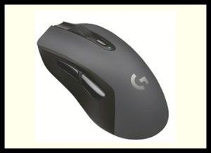 Logitech Mouse G603